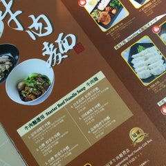 Photo taken at 寶島晶華 Taiwanese Cusine And Snacks by Kevin K. on 2/25/2015
