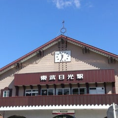 Photo taken at 東武日光駅 (Tobu-Nikko Sta.) (TN-25) by Pooh on 10/11/2012