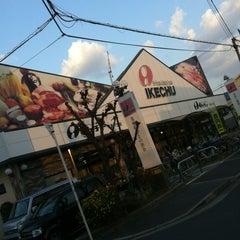 Photo taken at イケチュー 三国ケ丘店 by Mariko M. on 11/7/2012