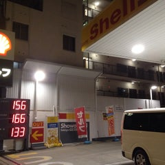 Photo taken at 昭和シェル石油 下寺町SS/株式会社三徳リテールシステム by Hirotake M. on 4/19/2014