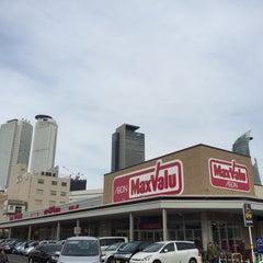 Photo taken at イオンタウン太閤ショッピングセンター by Jagar M. on 2/7/2015