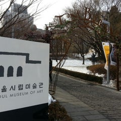 Photo taken at 서울시립미술관 (Seoul Museum of Art) by jina H. on 2/17/2013