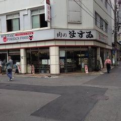 Photo taken at 肉のますゐ by 鈍感営業 on 9/29/2012