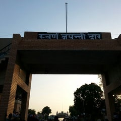 Photo taken at Wagah Border - India Pakistan Border by Shashank V. on 5/17/2013