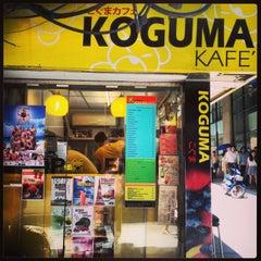 Photo taken at KOGUMA KAFE' (โคกุมะ คาเฟ) by Mario B. on 4/29/2013