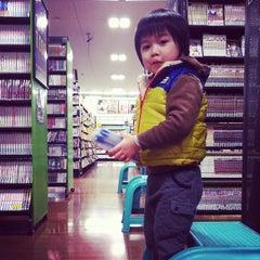 Photo taken at 明文堂書店 TSUTAYA 金沢野々市店 by Wataru M. on 2/26/2013