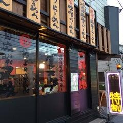 Photo taken at らうめん 蔵 by Kazu K. on 3/30/2014