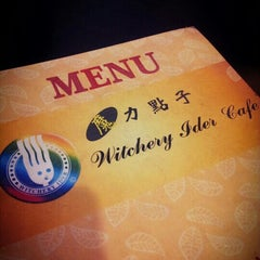 Photo taken at Witchery Ider Cafe by Annabella L. on 10/12/2012