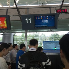 Photo taken at Ningbo Lishe International Airport (NGB) 宁波栎社国际机场 by Davo D. on 10/5/2015