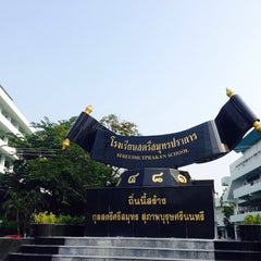 Photo taken at โรงเรียนสตรีสมุทรปราการ (Streesmutprakan School) by JackWealth . on 10/27/2013