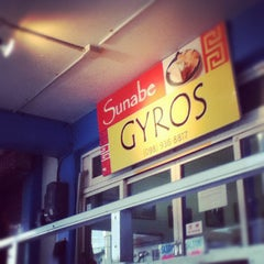 Photo taken at Sunabe Gyros by Ivy on 9/27/2012