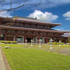 Photo taken at Fo Guang Shan Temple   北岛佛光山 by Olof O. on 10/20/2012
