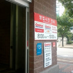 Photo taken at 코스트코 (COSTCO WHOLESALE) by 종민 김. on 10/5/2012