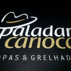Photo taken at Paladar Carioca by Marcinha P. on 9/20/2013