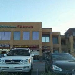 Photo taken at Diamond Plaza by Jaimie X. on 1/9/2012
