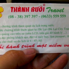 Photo taken at Thành Bưởi (đi Cần Thơ) by Bang L. on 1/25/2012
