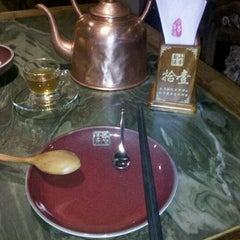 Photo taken at Xiaodiao Pear Soup(小吊梨汤) by nick z. on 1/18/2012