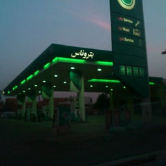 Photo taken at بتروناس Petronas by Yasir A. on 5/20/2012