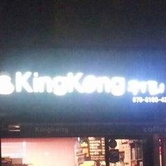 Photo taken at KingKong 커피 by Jongyeob L. on 5/1/2012