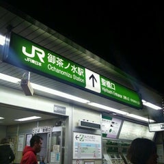 Photo taken at 御茶ノ水駅 (Ochanomizu Sta.) by Itoh T. on 3/3/2012