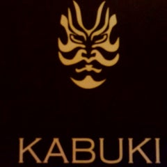 Photo taken at Kabuki by Vincent R. on 5/29/2013