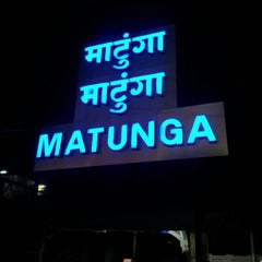 Photo taken at Matunga Railway Station by Ashvini S. on 9/19/2012