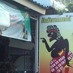 Photo taken at ร้านข้าวแกง.ชาวใต้ by Phandej K. on 1/17/2013