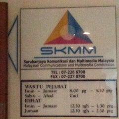 Photo taken at Suruhanjaya Komunikasi & Multimedia M'sia by عزيزان ا. on 3/1/2013
