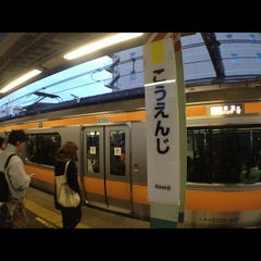 Photo taken at 高円寺駅 (Kōenji Sta.) by prototechno on 2/8/2013