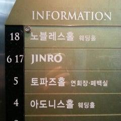 Photo taken at 하이트진로 (HITEjinro) by Inwon J. on 11/28/2012