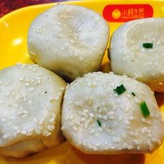 Photo taken at 小杨生煎 | Yang's Fry Dumplings by Kayla Y. on 11/22/2015