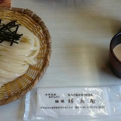 Photo taken at 手打うむどん 始祖 清水屋 by Daisuke on 5/31/2014