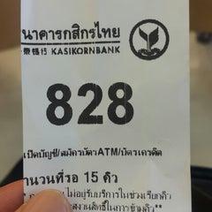 Photo taken at ธนาคารกสิกรไทย (KASIKORNBANK) by Guy J. on 3/1/2015
