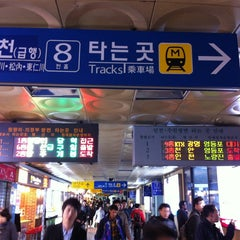 Photo taken at 구로역 (Guro Stn.) by S.H L. on 4/6/2013