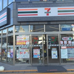 Photo taken at セブンイレブン 仙台駅東口店 by orient58 on 10/16/2015