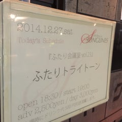 Photo taken at Songlines by Kazutaka S. on 12/27/2014