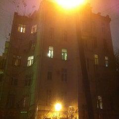 Photo taken at Район «Арбат» by Анатолий С. on 11/4/2015