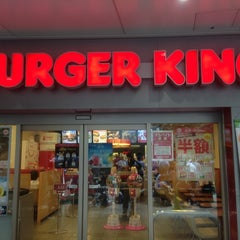 Photo taken at BURGER KING 品川シーサイドフォレスト店 by eonia s. on 6/23/2013