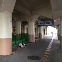 Photo taken at 千住大橋駅 (Senjuōhashi Sta.) (KS05) by Federal on 7/23/2013