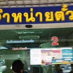 Photo taken at ศูนย์บริการลูกค้านครชัยแอร์ (Nakhonchai Air Customer Service Center) by Seree on 12/5/2012