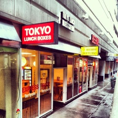 Photo taken at Tokyo Lunchbox & Catering by David B. on 4/18/2013
