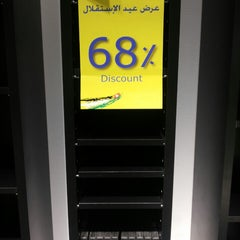 Photo taken at IKEA Jordan | ايكيا الأردن by Hamzeh Q. on 5/25/2014