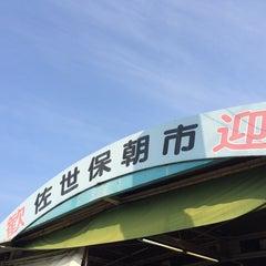 Photo taken at 佐世保朝市 by めめ か. on 7/27/2014