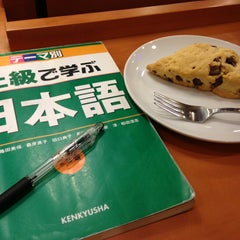 Photo taken at Starbucks Coffee クリスタ長堀店 by Andrew A. on 1/4/2013