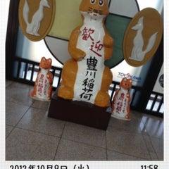 Photo taken at 豊川駅 (Toyokawa Sta.) by Hidetaka M. on 10/9/2012