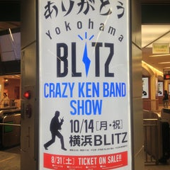 Photo taken at 横浜BLITZ by kakukaqu on 8/31/2013