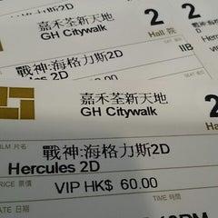 Photo taken at GH Citywalk 嘉禾荃新天地 by 凱茵 凱. on 7/27/2014