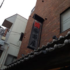 Photo taken at 柳瀬屋 by ユ タ. on 2/2/2013