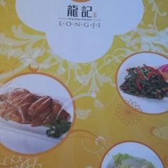 Photo taken at LongJi Hong Kong Restaurant by Jen C. on 7/13/2013