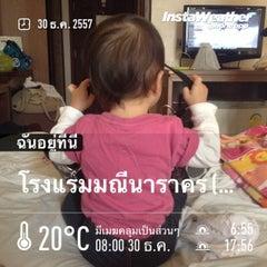 Photo taken at โรงแรมมณีนาราคร (Maninarakorn Hotel) by SUGAR F. on 12/30/2014